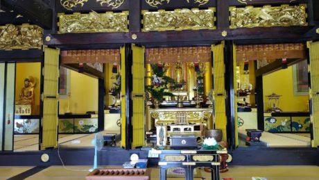 宗教法人 安養寺